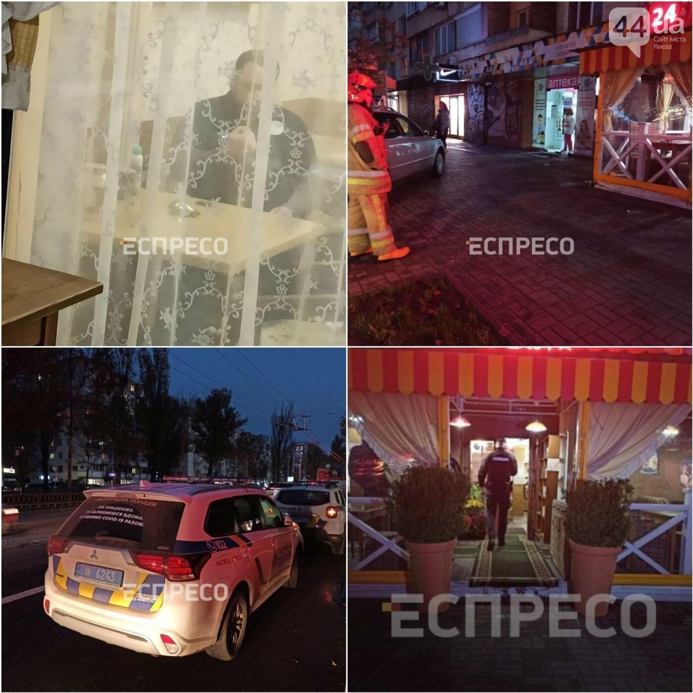 В центре Киева мужчина угрожает подорвать кафе, Фото Эспрессо