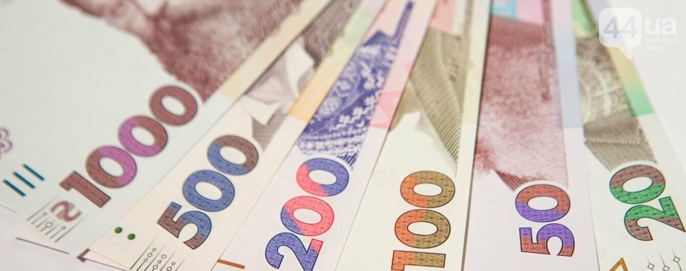 В Киеве ПриватБанк начал выдавать кредиты предпринимателям с возможностью компенсации городом до 99%, фото-1