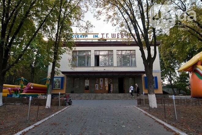 В Киеве отремонтируют кинотеатр имени Тараса Шевченко: за сколько и что изменится , фото-2
