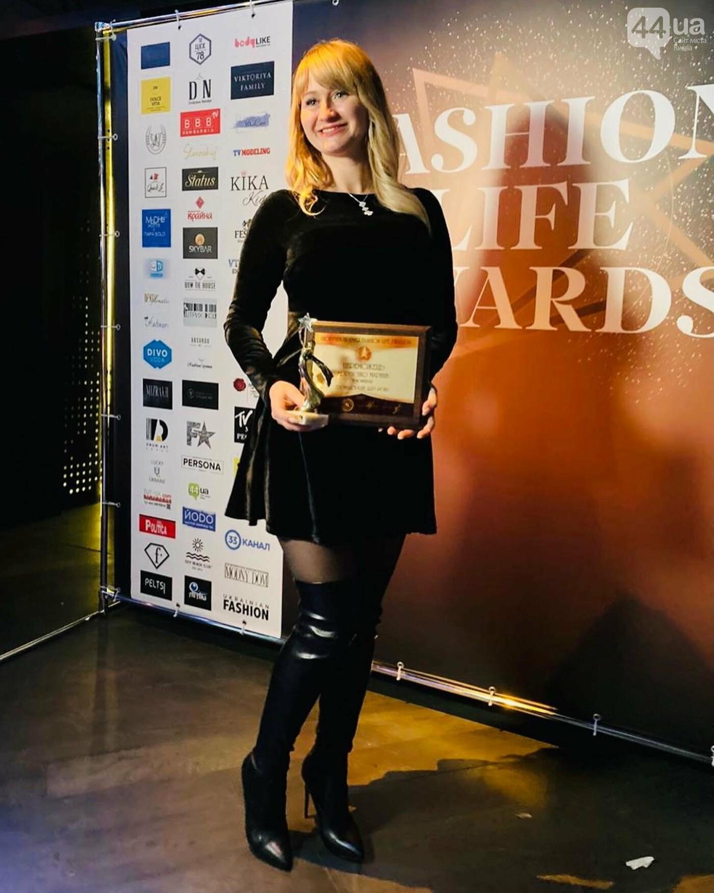 Як відбувся конкурс Fashion Life Awards 2020  і Mini Miss & Missis Queen Beauty 2020, фото-4