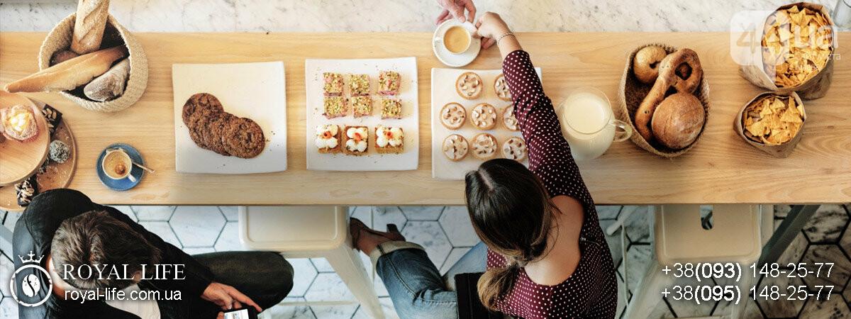 Возможно ли построить бизнес на кофе, и в результате заработать доход в 21000 гривен?, фото-1