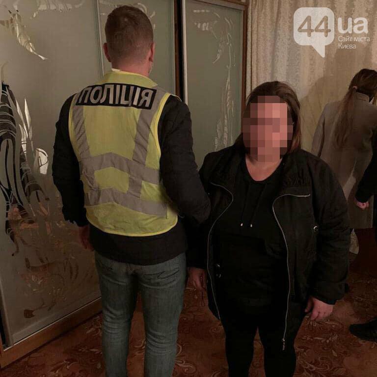 Сексуальное рабство: в Киеве искали молодых девушек и отправляли в Турцию, фото-1, прокуратура Киева