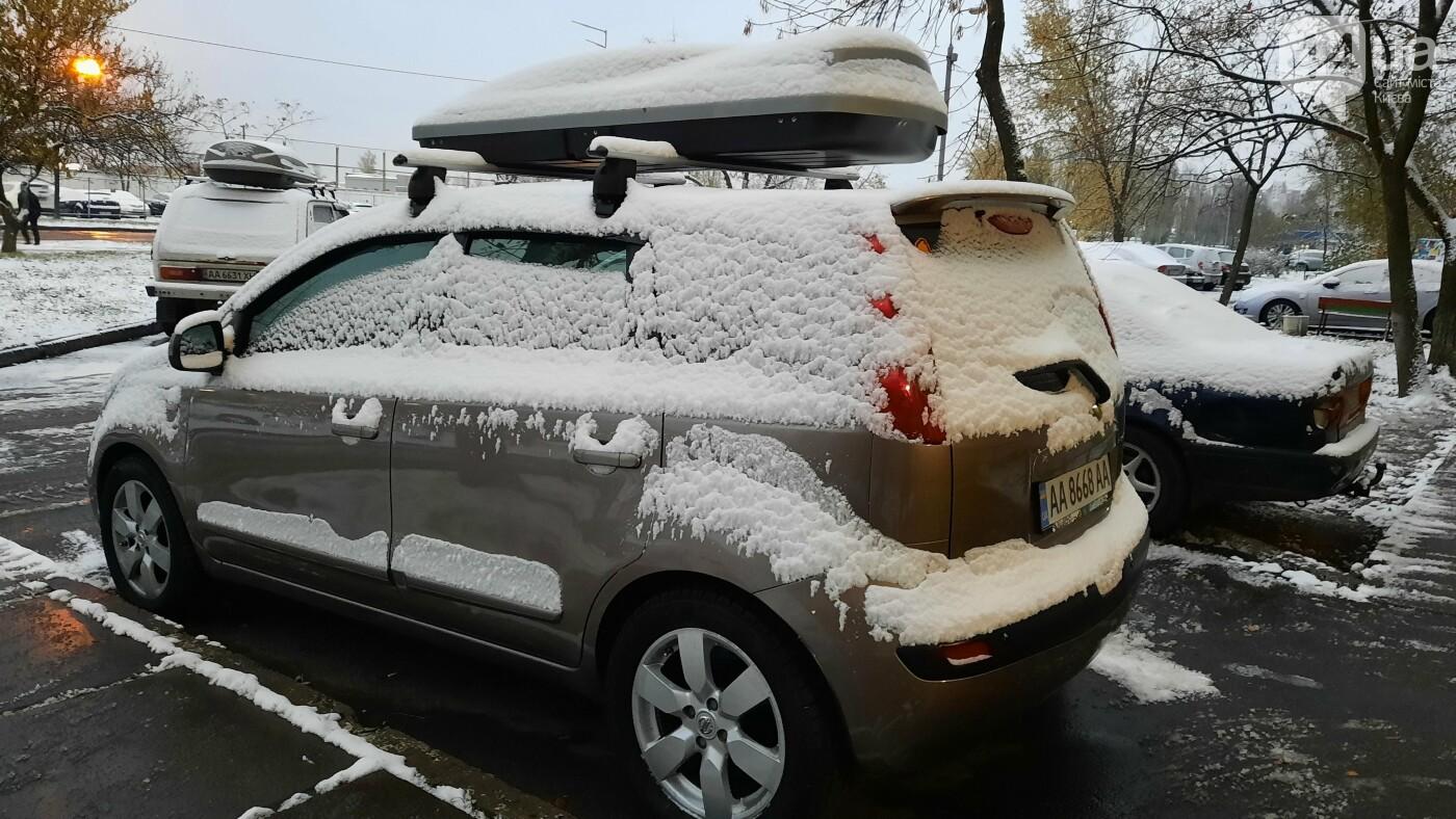 В Киеве 17 ноября выпал первый снег, Фото 44.ua