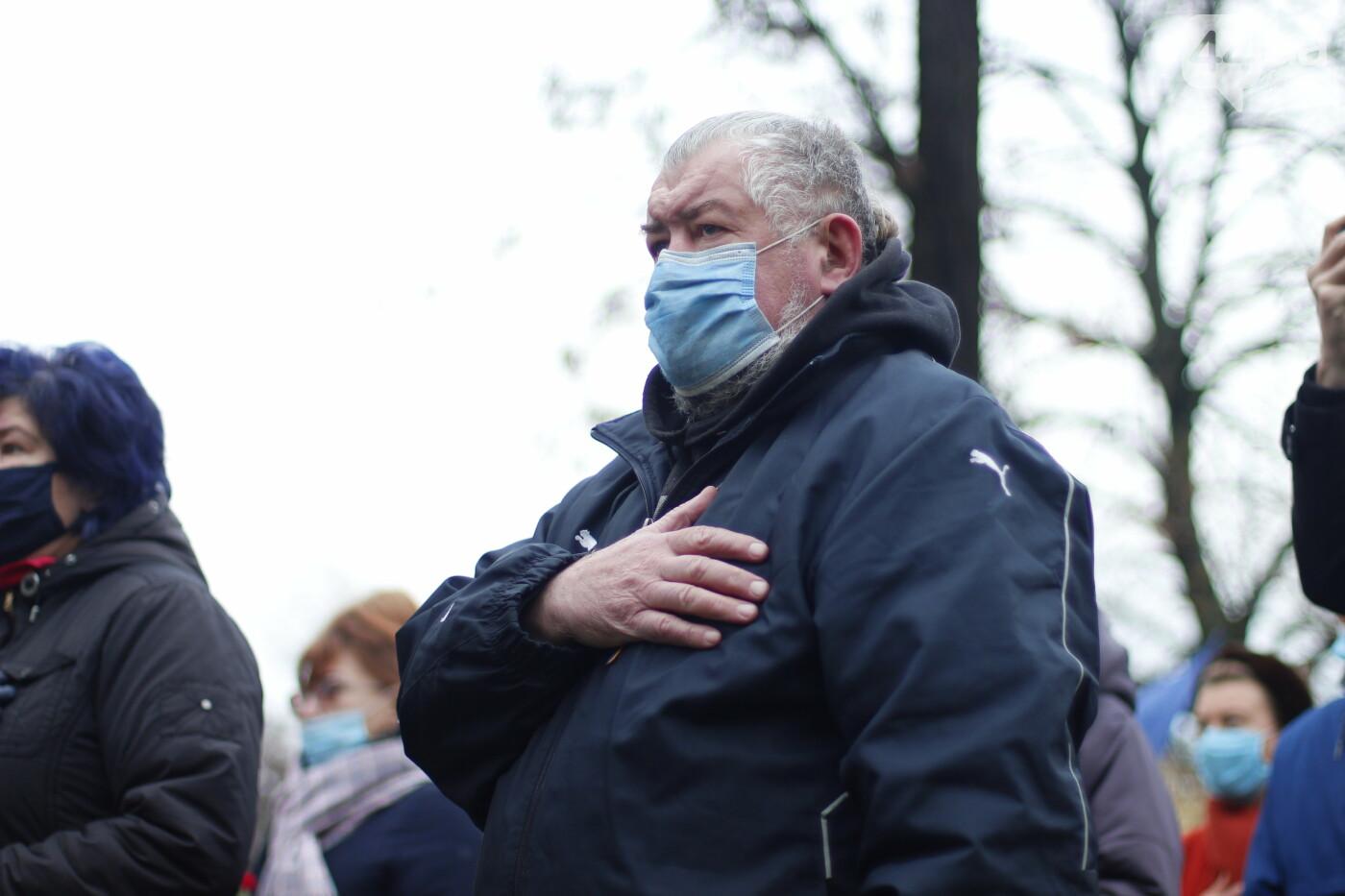 Революция Достоинства: в Киеве почтили седьмую годовщину, ФОТО, фото-5