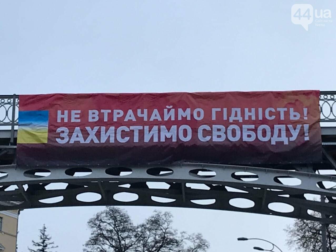 Революция Достоинства: в Киеве почтили седьмую годовщину, ФОТО, фото-6