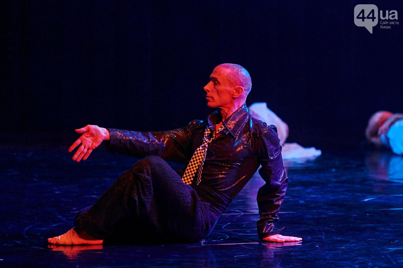 """9 дней онлайн и на сцене: чем будет удивлять Международный фестиваль """"Пространство танца"""", фото-3"""