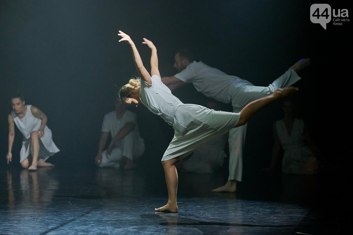 """9 дней онлайн и на сцене: чем будет удивлять Международный фестиваль """"Пространство танца"""", фото-2"""