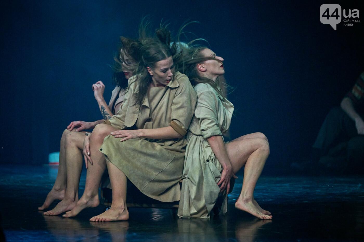 """9 дней онлайн и на сцене: чем будет удивлять Международный фестиваль """"Пространство танца"""", фото-1"""