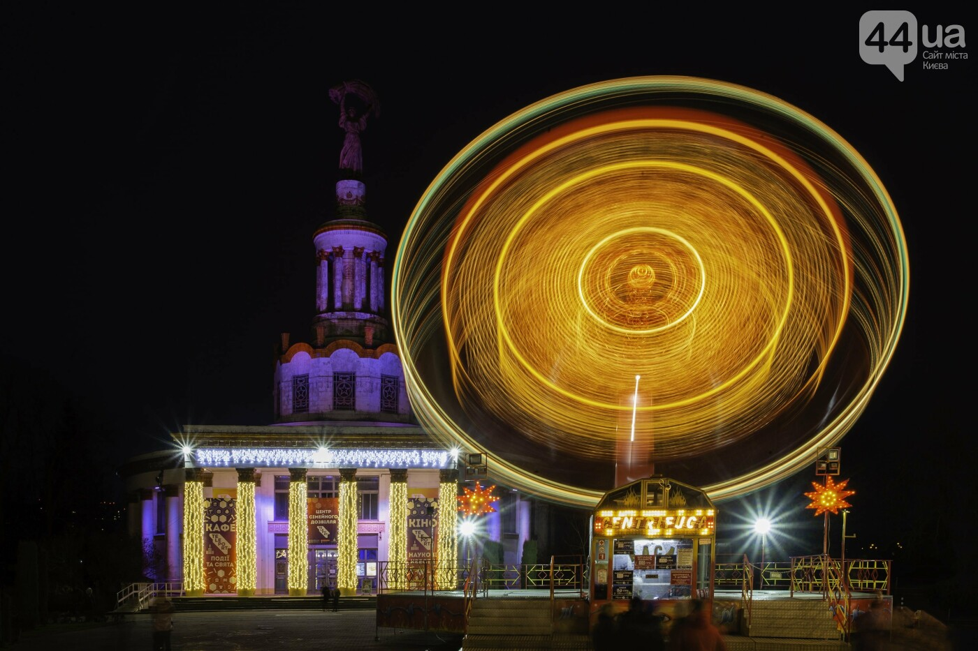 «Зимова країна на ВДНГ» снова объединит киевлян и гостей столицы, фото-2