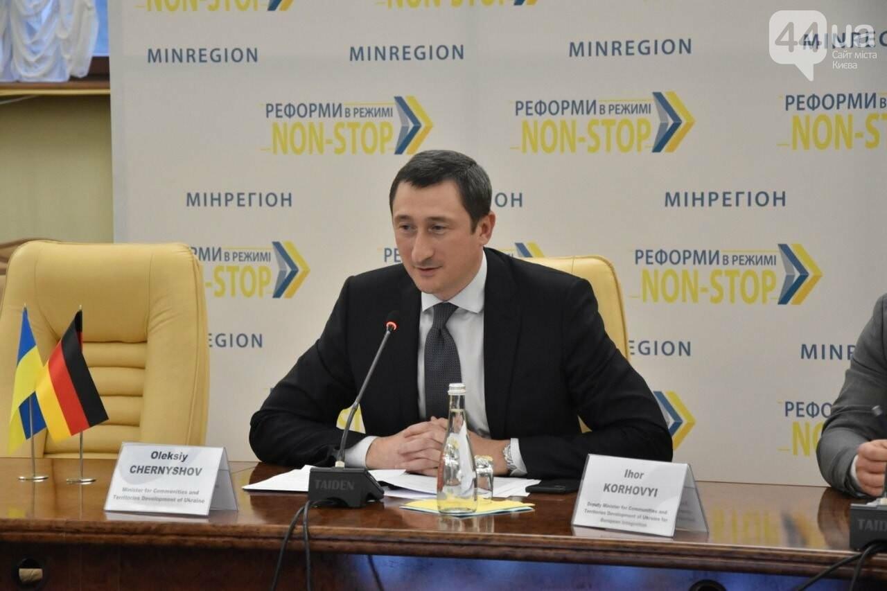 Децентрализация под руководством Алексея Чернышова может получить вице-премьерский размах, фото-1