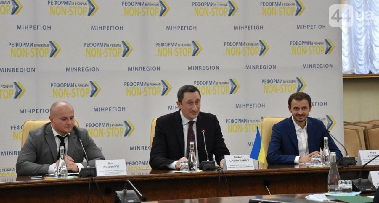 Децентрализация под руководством Алексея Чернышова может получить вице-премьерский размах, фото-2
