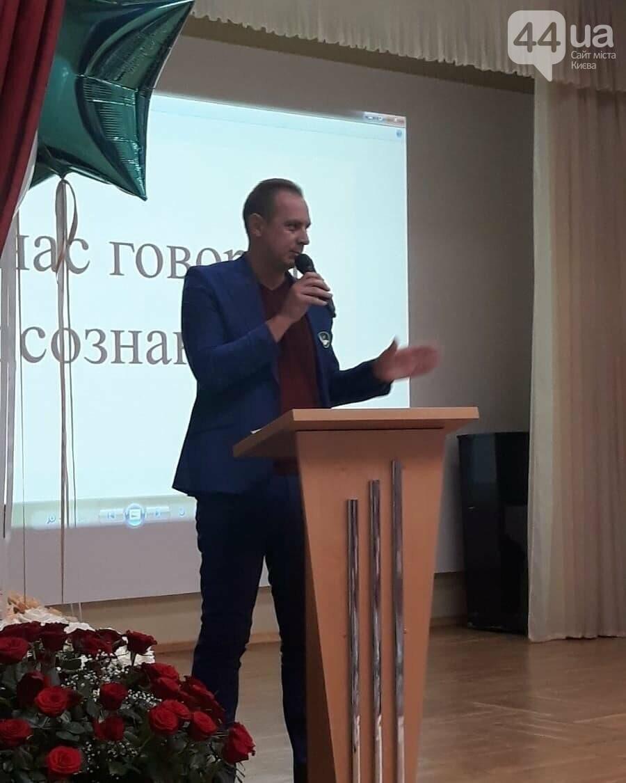 Владимир Малецкий: Доктор-Диагност с большой буквы, фото-6
