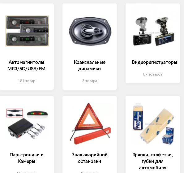 Магазин профессионального ручного инструмента для автосервиса «RezonOpt.com.ua» – ваш лучший выбор, фото-1
