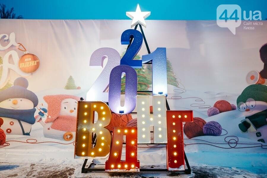 «Зимова країна на ВДНГ»: гид по праздничным развлечениям и локациям, фото-29