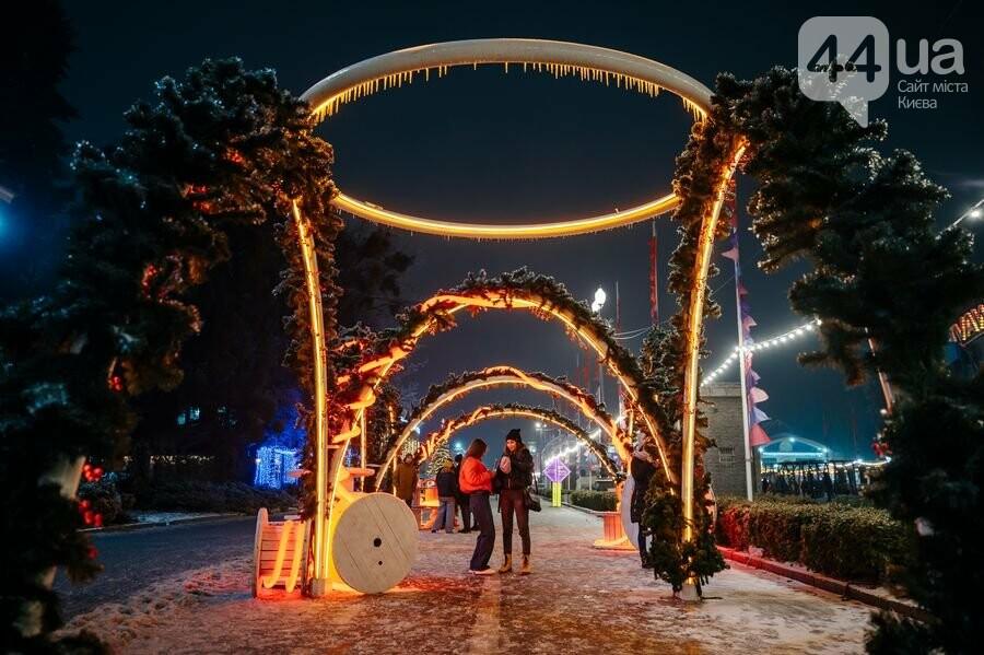«Зимова країна на ВДНГ»: гид по праздничным развлечениям и локациям, фото-28