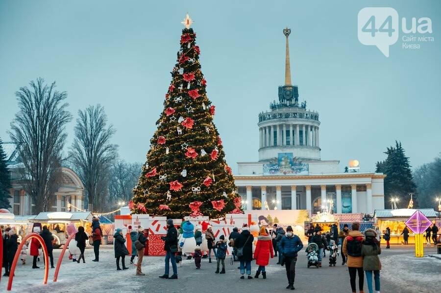 «Зимова країна на ВДНГ»: гид по праздничным развлечениям и локациям, фото-22