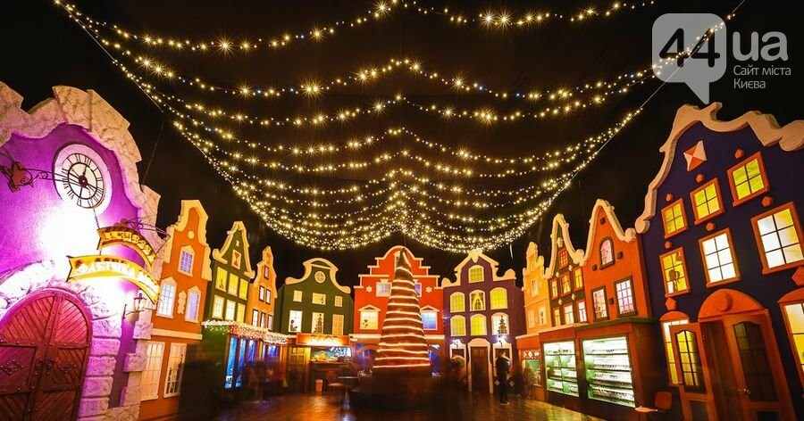 «Зимова країна на ВДНГ»: гид по праздничным развлечениям и локациям, фото-18