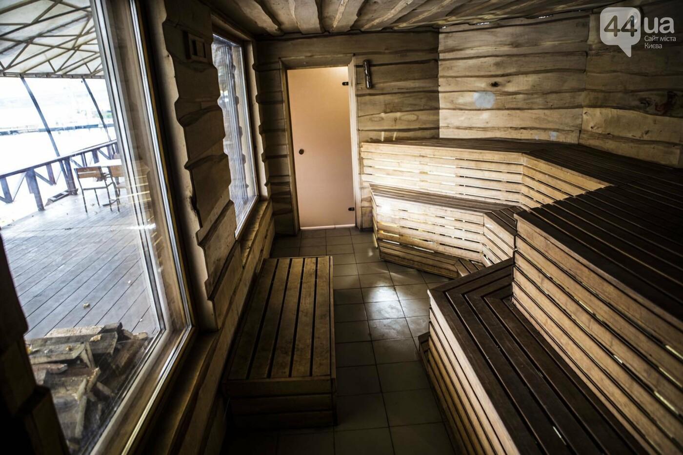 Банный комплекс X-PARK – самый оригинальный способ хорошо расслабиться и отлично провести время, фото-1