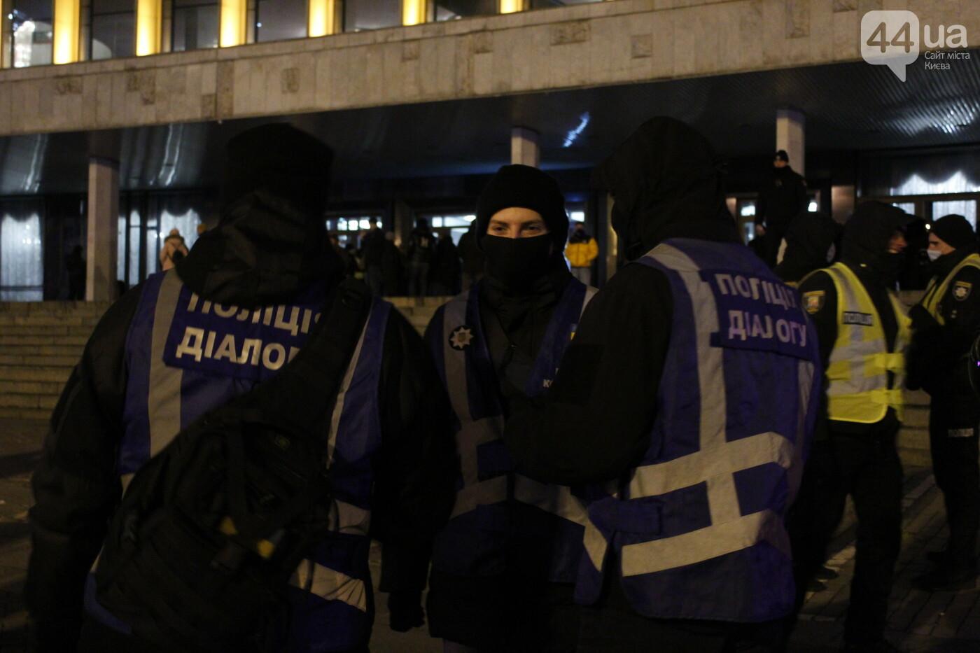 Предприниматели пришли под дворец Украина, 22 декабря, Киев