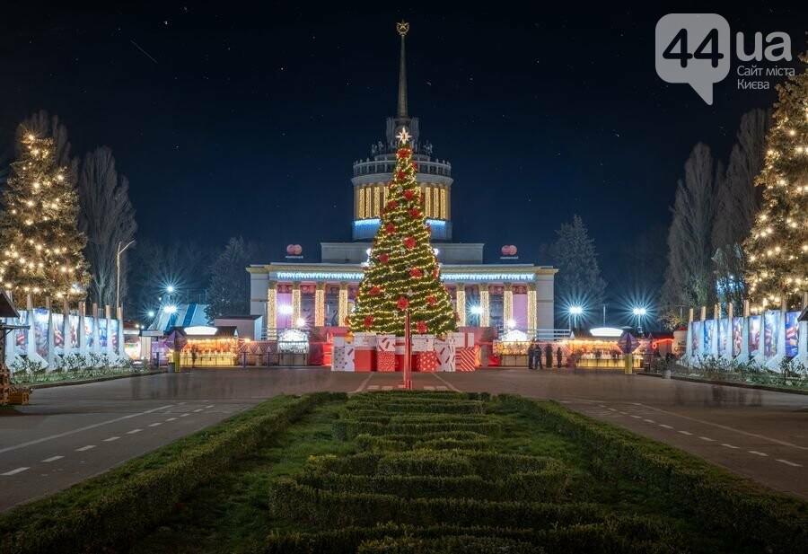 На ВДНГ устроят новогоднюю вечеринку под открытым небом, фото-2