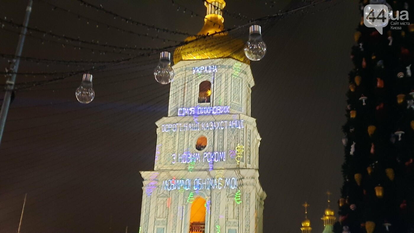 Не понравилось верующим: на колокольне Софии Киевской больше не будет новогодних поздравлений., Фото 44.ua