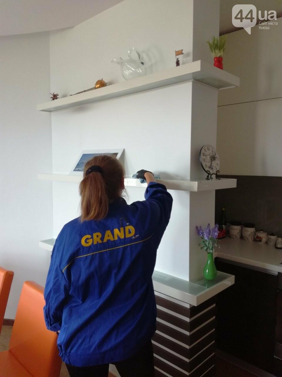 Качественная уборка квартир в Киеве – профессиональный подход, фото-4