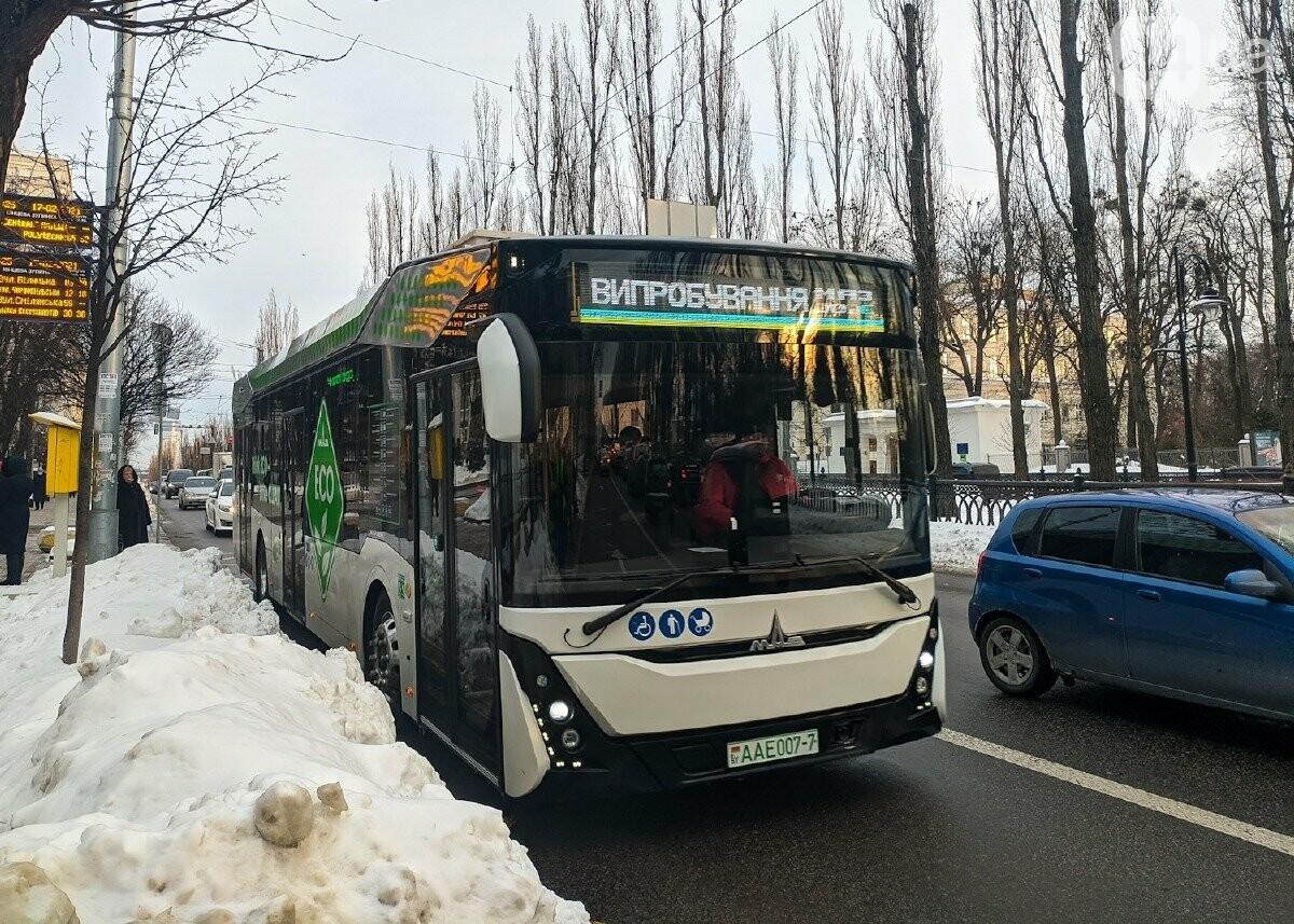 В Киеве тестируют автобус белорусского производства
