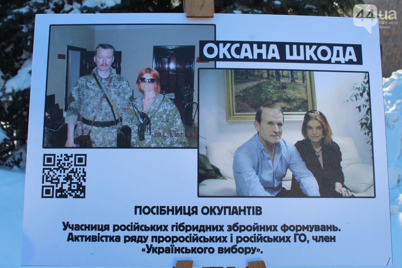 Под Киевским апелляционным судом прошла акция в поддержку Василия Стуса