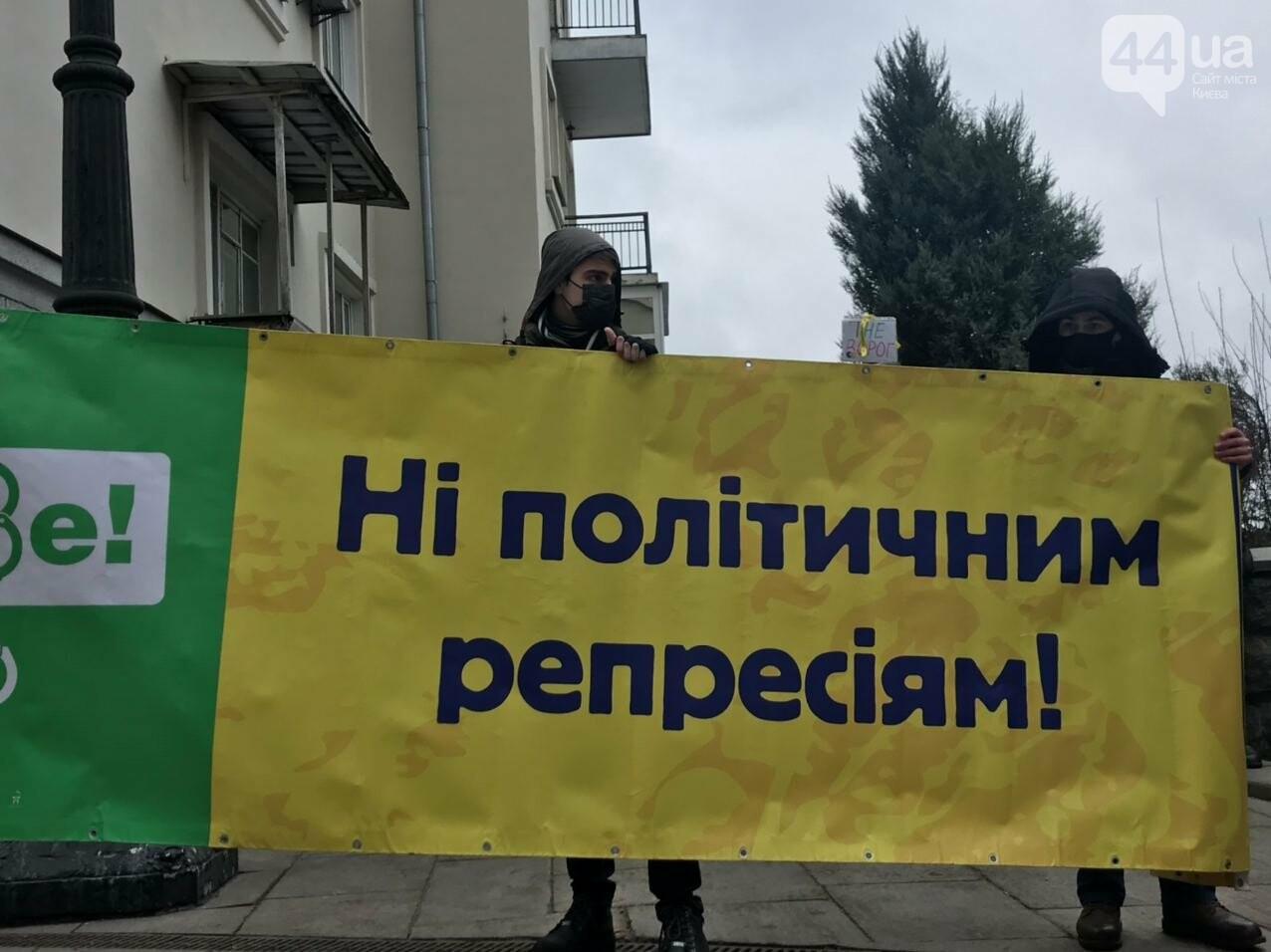 Перекрытые улицы и люди в форме: в Киеве готовятся к новым протестам из-за суда над Стерненко, фото-3