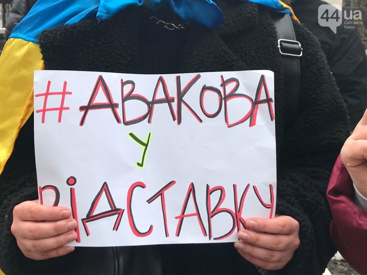 Перекрытые улицы и люди в форме: в Киеве готовятся к новым протестам из-за суда над Стерненко, фото-1