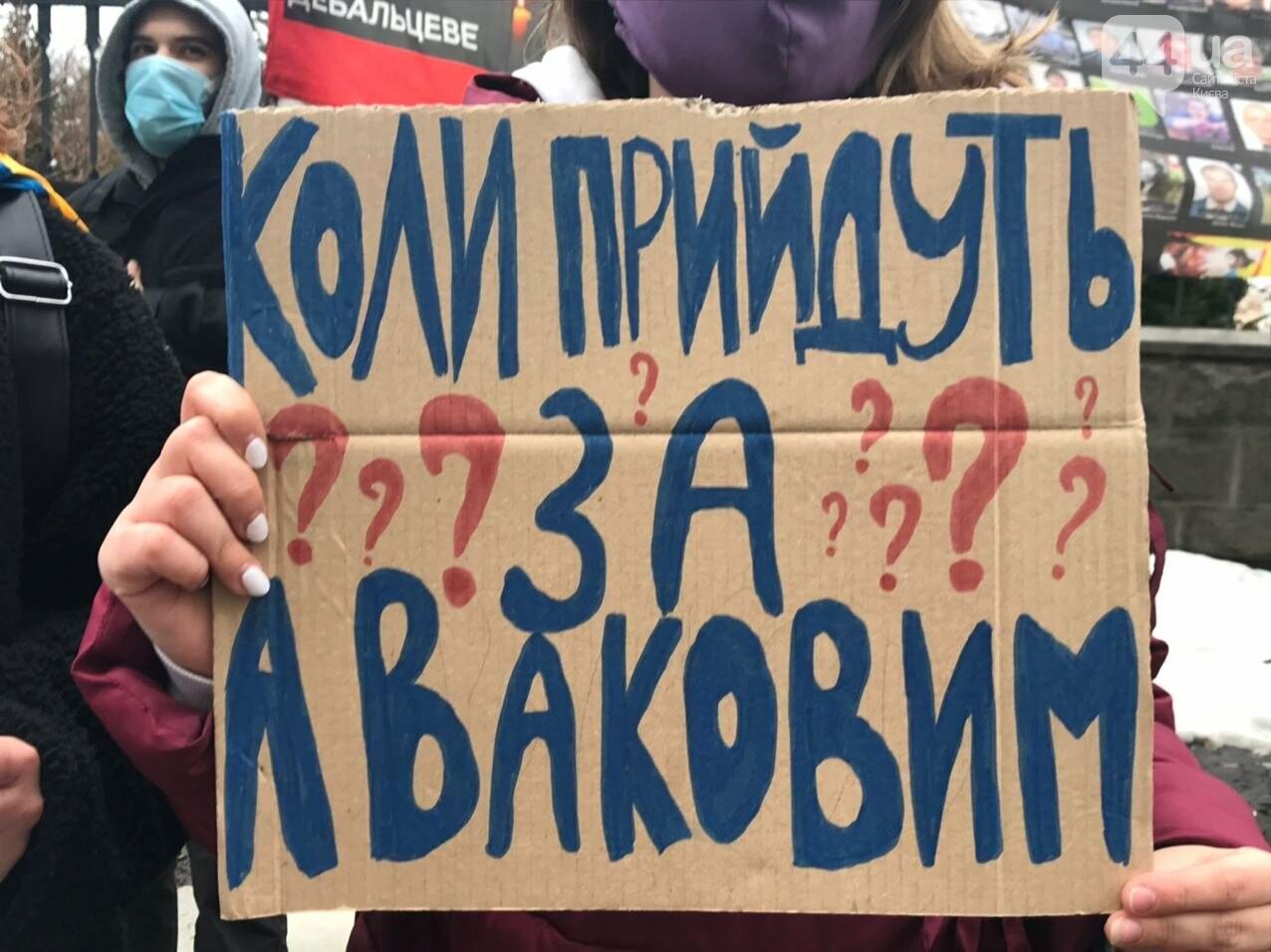 Перекрытые улицы и люди в форме: в Киеве готовятся к новым протестам из-за суда над Стерненко, фото-2