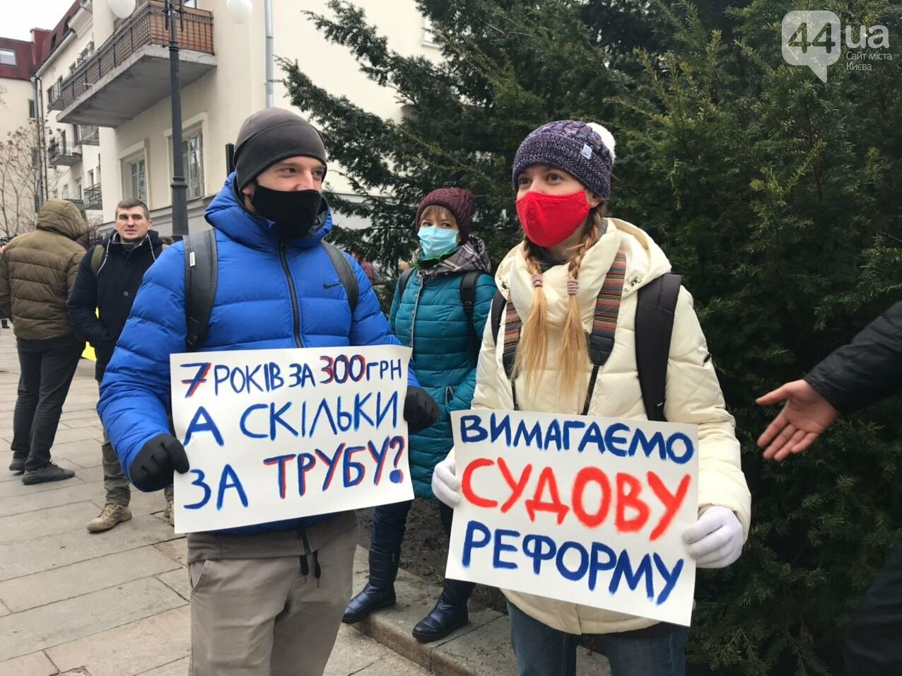 Перекрытые улицы и люди в форме: в Киеве готовятся к новым протестам из-за суда над Стерненко, фото-5