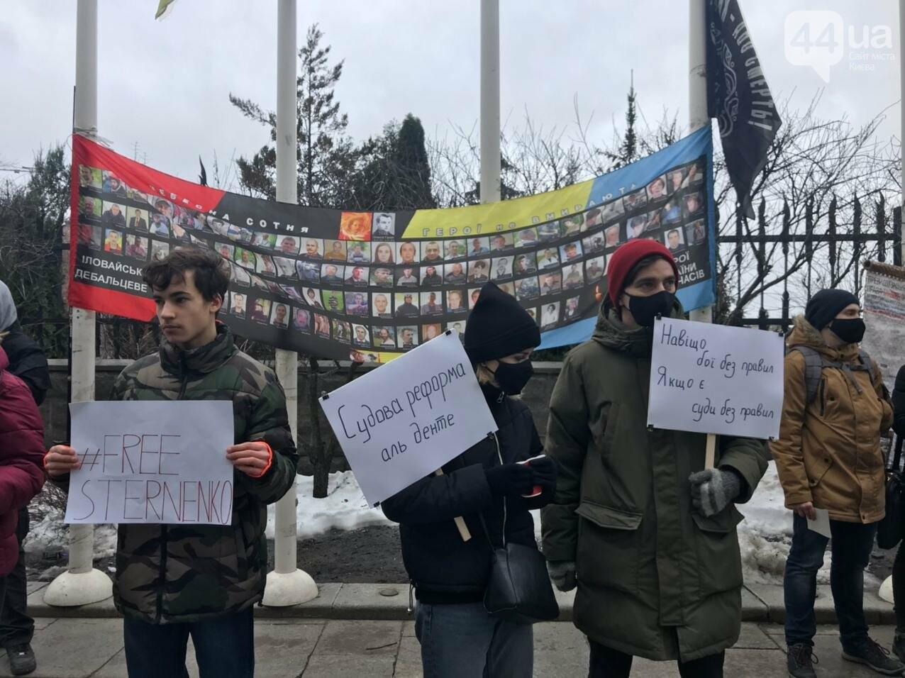 Перекрытые улицы и люди в форме: в Киеве готовятся к новым протестам из-за суда над Стерненко, фото-6
