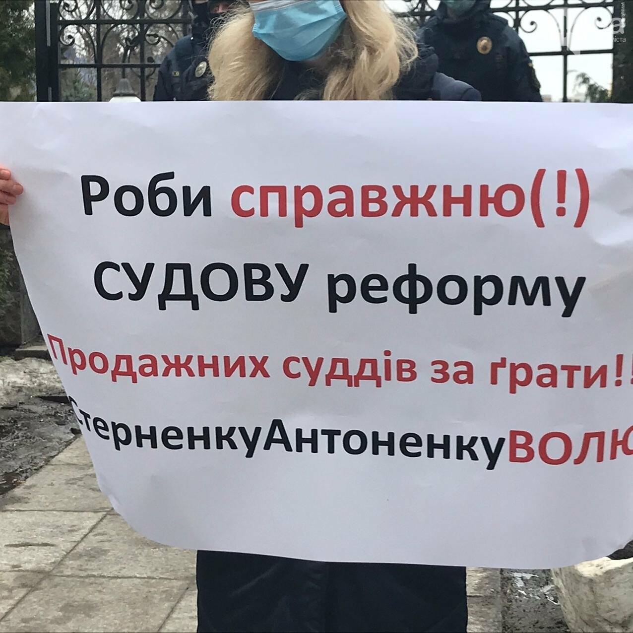Перекрытые улицы и люди в форме: в Киеве готовятся к новым протестам из-за суда над Стерненко, фото-7