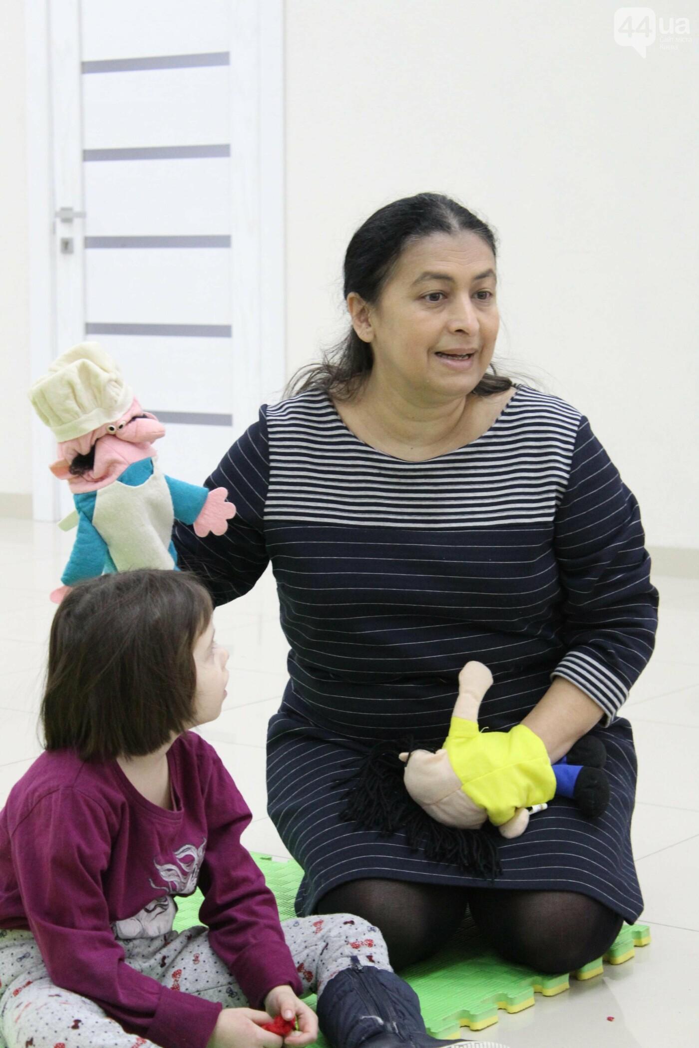 Городок добра на Жмаченко расширит программы творческого развития сирот и реабилитации детей-инвалидов, фото-1