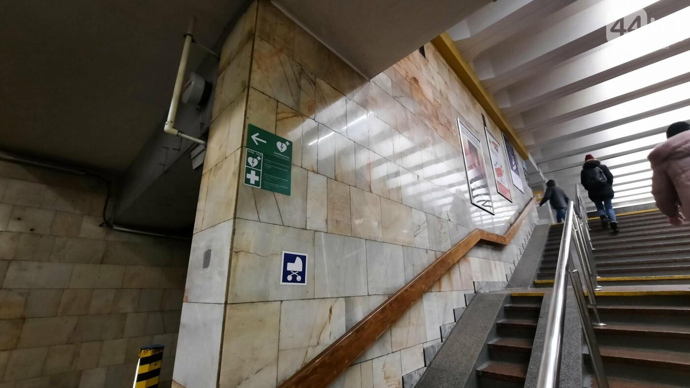 На 19 станциях в Киевском метро появились дефибрилляторы