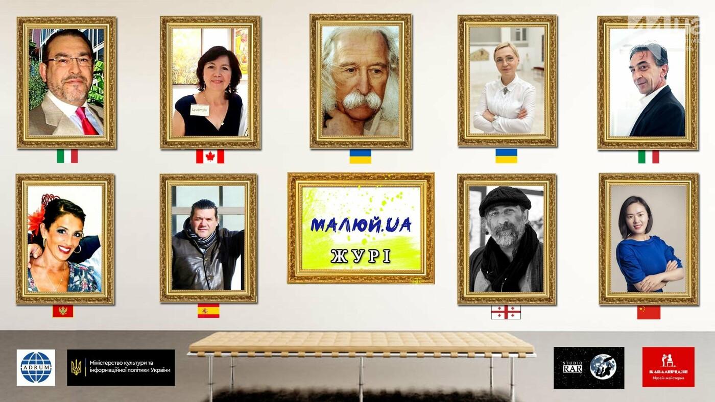 Міжнародний Художній Фестиваль МАЛЮЙ. UA запрошує до участі юних художників та скульпторів, фото-3