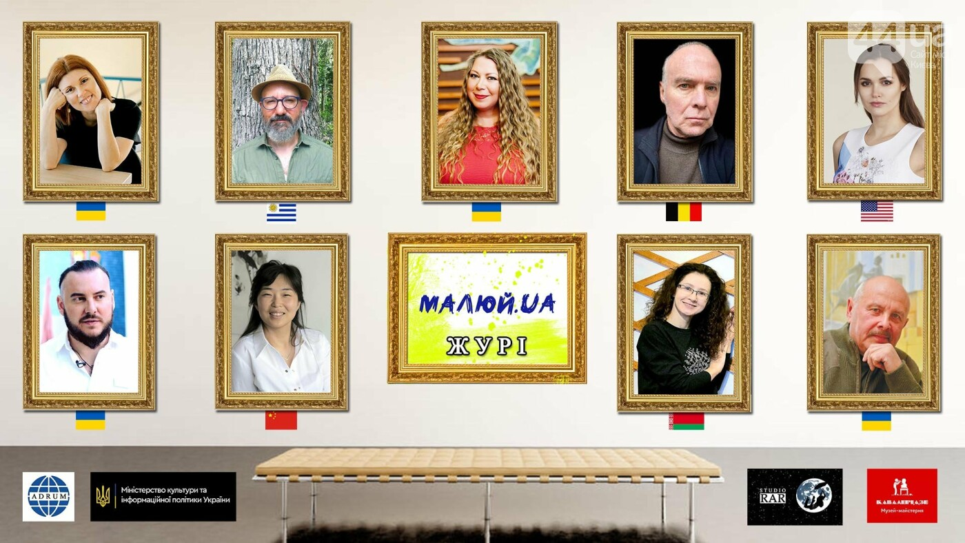 Міжнародний Художній Фестиваль МАЛЮЙ. UA запрошує до участі юних художників та скульпторів, фото-4