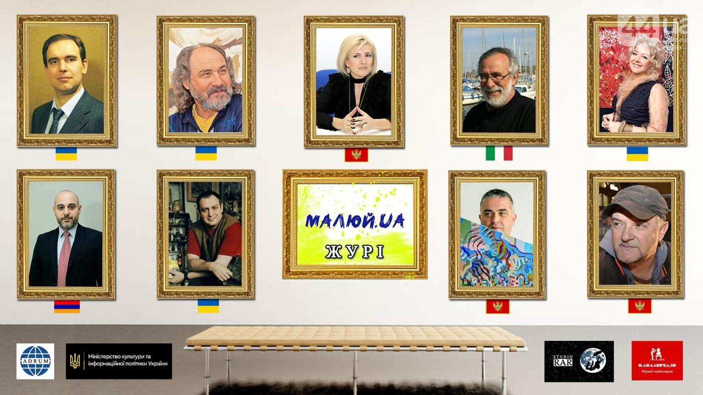 Міжнародний Художній Фестиваль МАЛЮЙ. UA запрошує до участі юних художників та скульпторів, фото-5