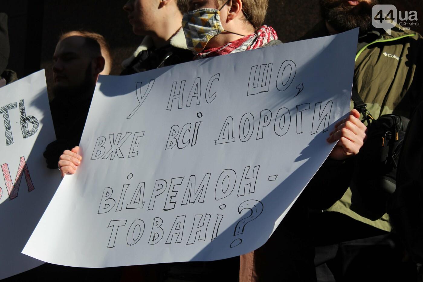 Активисты пришли под здание комитетов Верховной Рады Украины, Фото: 44.ua