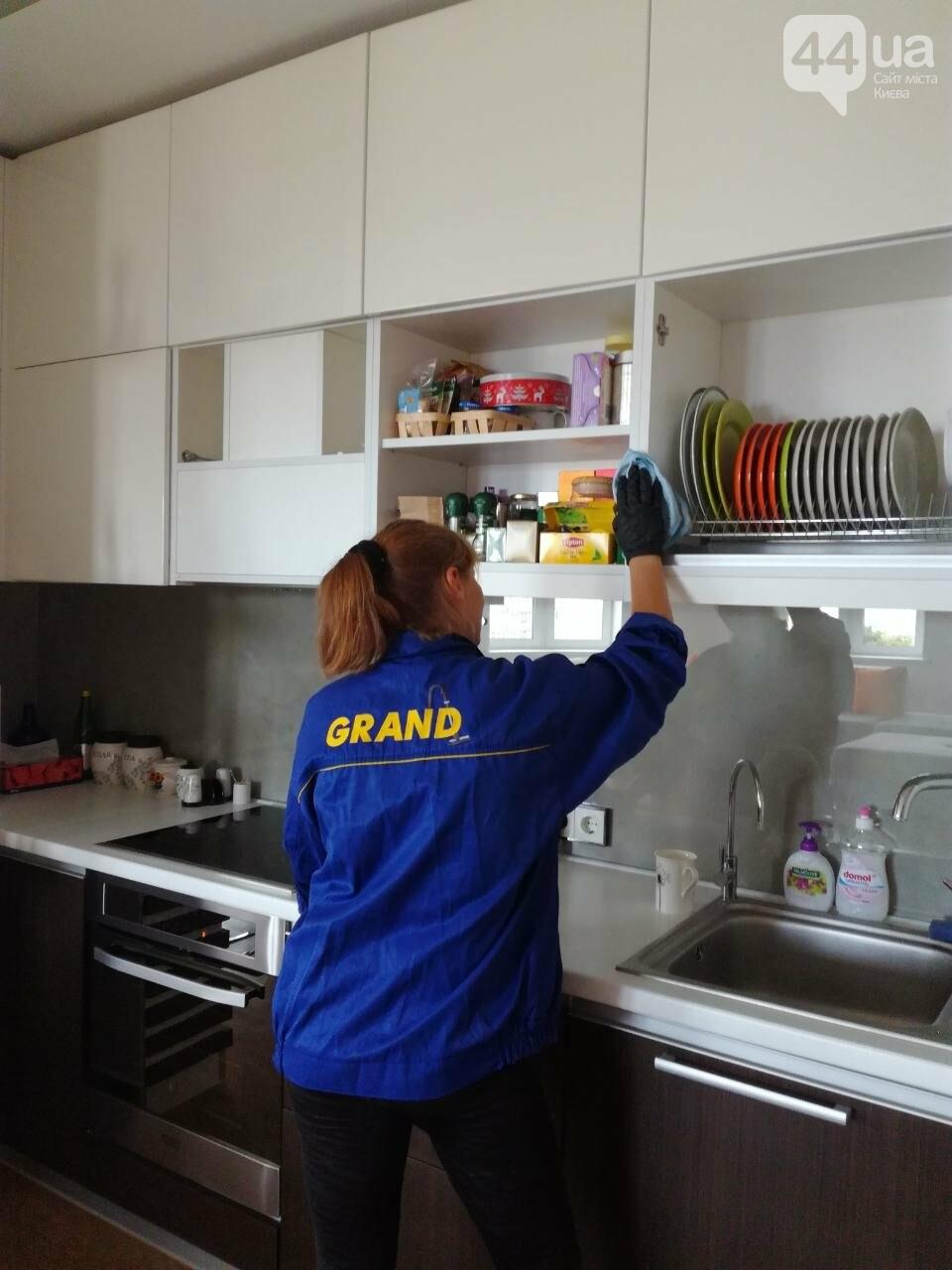 Клининговая компания GRAND