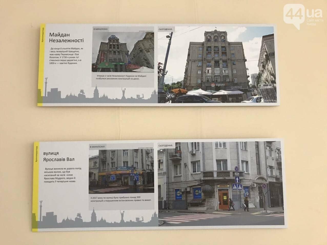 Киев в билбордах и вывесках: почему столица утопает в хаотичной рекламе и как этому помешать, фото-4