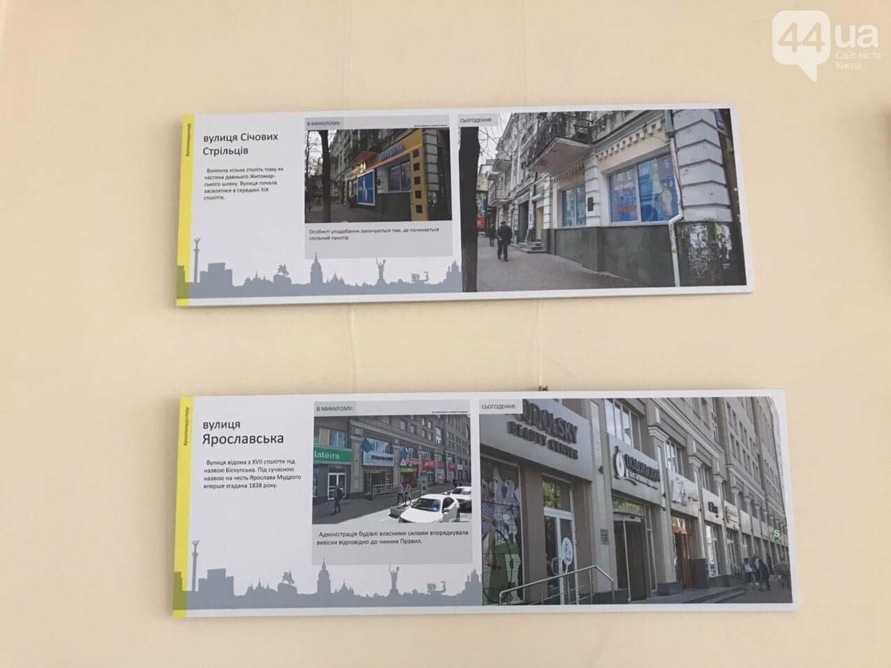 Киев в билбордах и вывесках: почему столица утопает в хаотичной рекламе и как этому помешать, фото-6