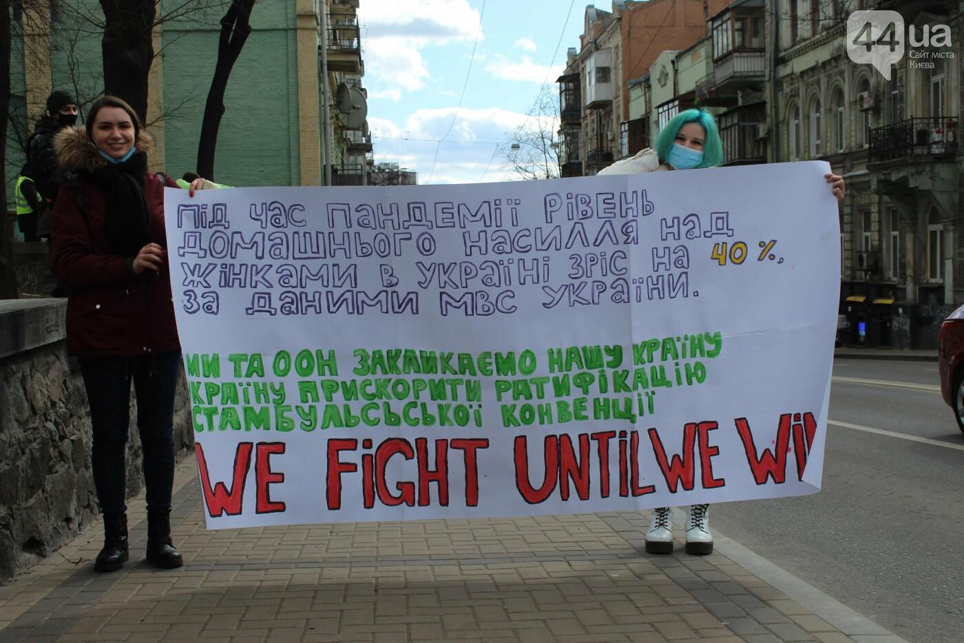 """В Киеве состоялся """"Марш женщин"""", Фото: 44.ua"""