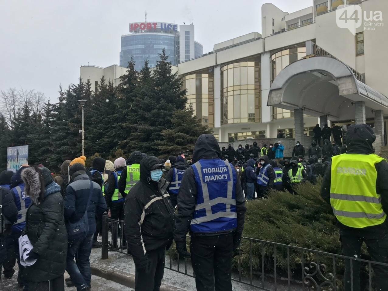 В центре Киева снова протестуют и требуют настоящей судебной реформы