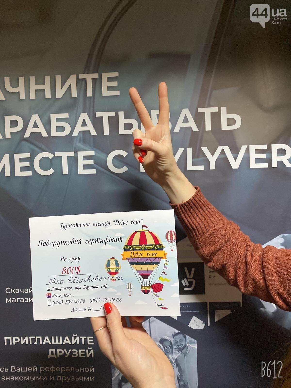 Служба таксі Dylyver назвала ім'я щасливчика, який виграв туристичну путівку на двох, фото-3