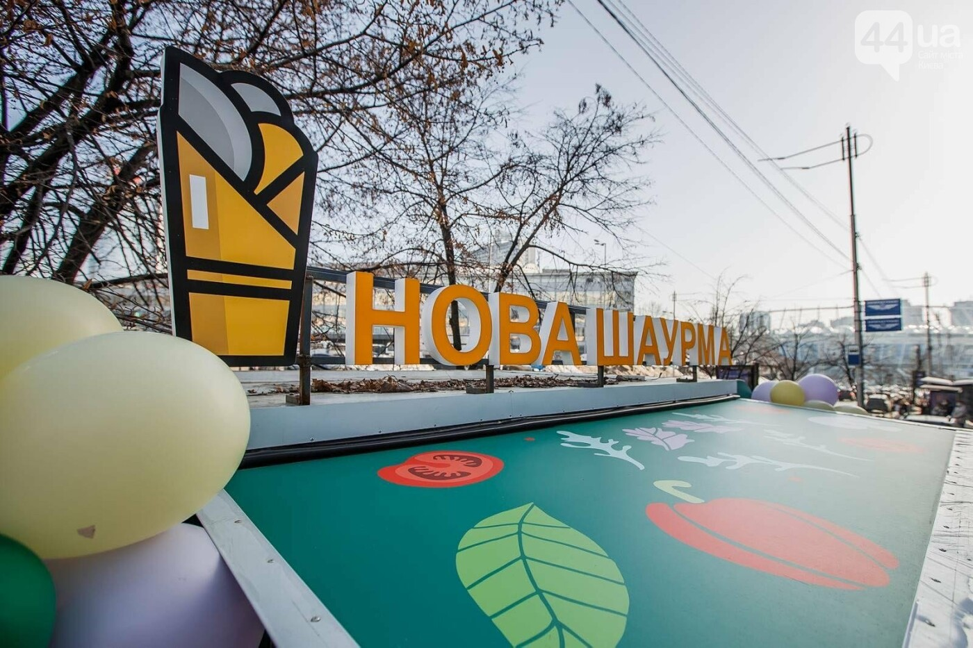 Франшиза «Нова Шаурма» — новинка на рынке Украины в 2021 году, фото-8