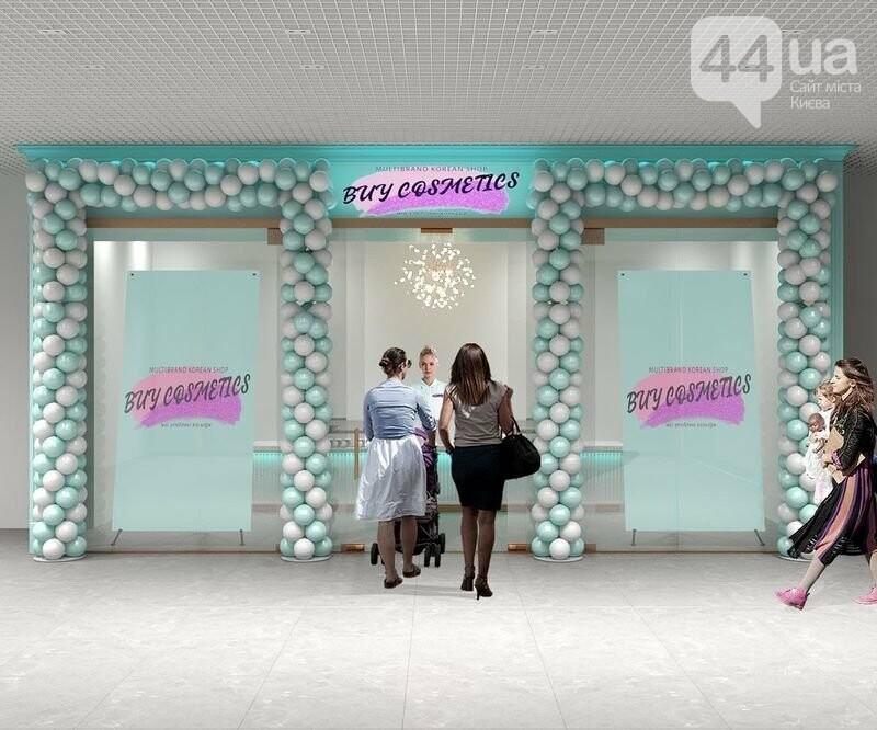 Легкий бизнес и большие деньги:  как открыть магазин косметики, фото-3