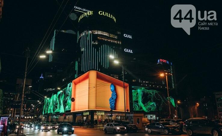 В центре Киева установили самый большой экран в Европе, Фото на сайте gullivercenter.com