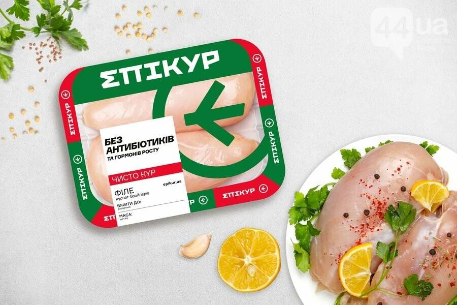 """Представники ТМ """"Епікур"""" розповіли про переваги споживання курятини , фото-1"""